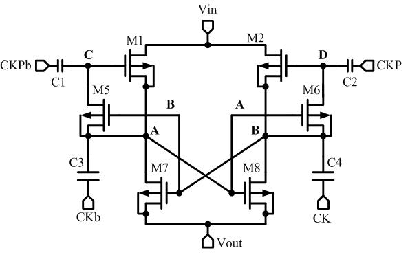 clock buffer to be used for an external 1uf flying