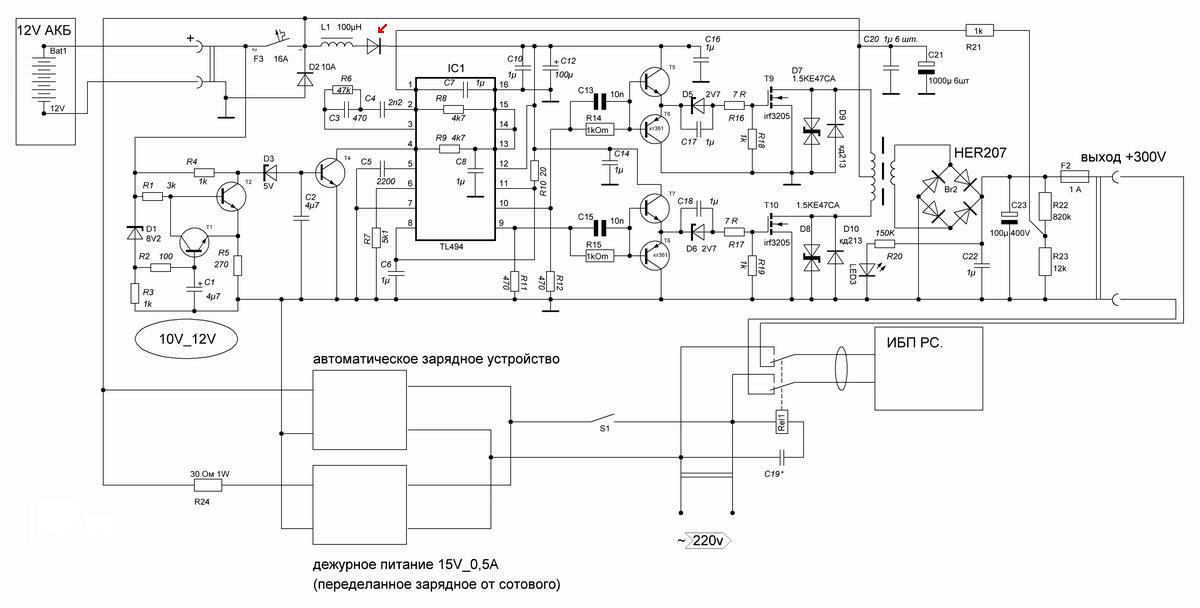Mosfet Gate Drivers For Zvs Driver Circuit