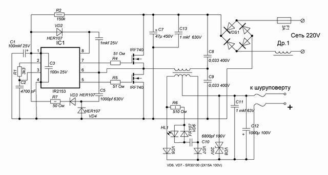 switch mode arc inverter welder schematic