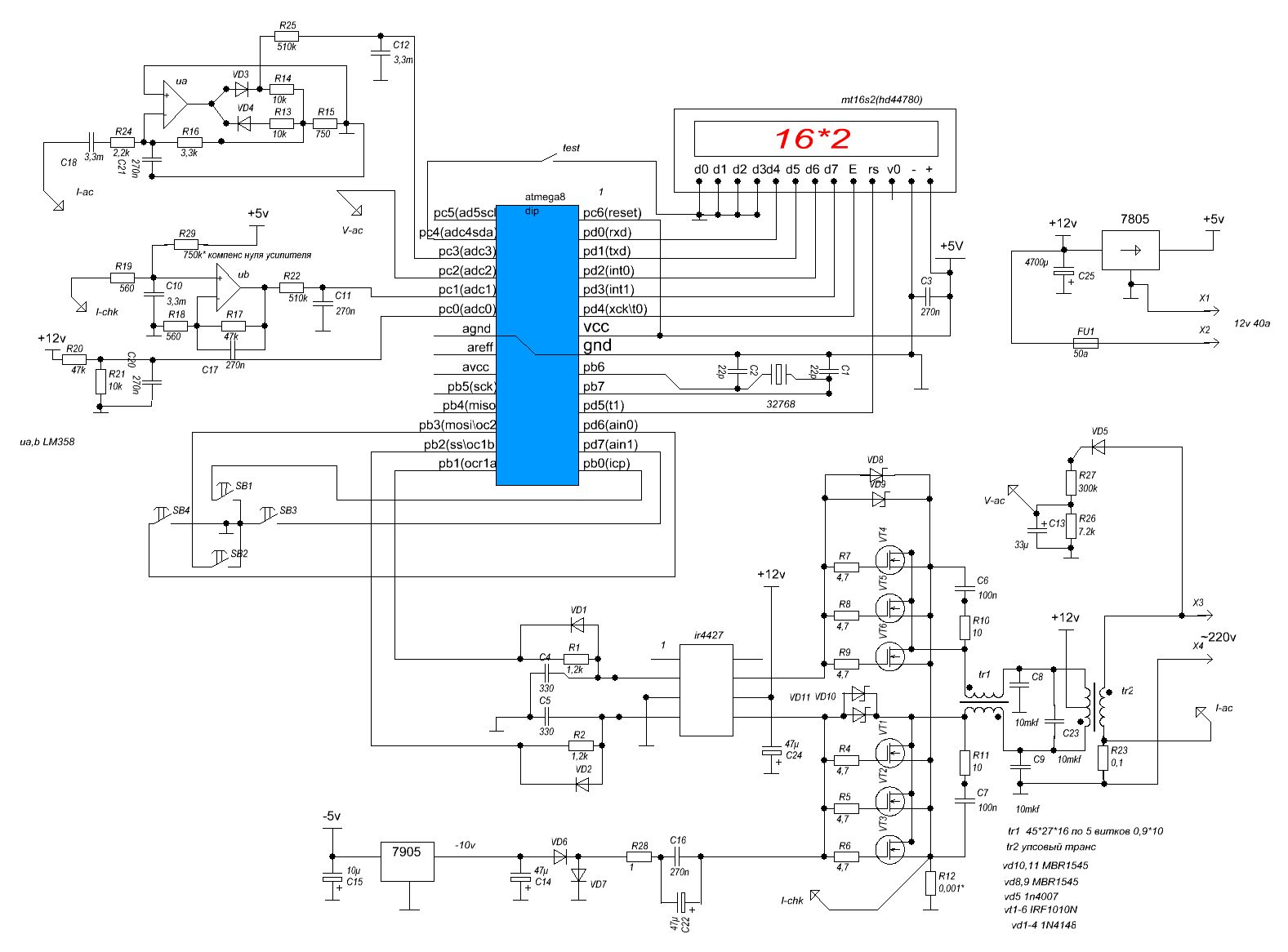 seek reliable 12 vdc to 230 vac 90 watt inverter schematic