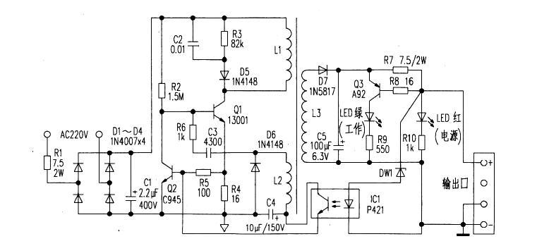 circuit of a charger for mp3 player